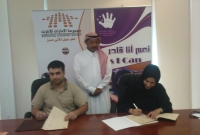 The signing of a cooperation agreement with the Association of Down syndrome Down
